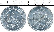 Изображение Монеты Африка Египет 5 фунтов 1987 Серебро