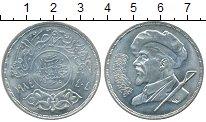 Изображение Монеты Египет 5 фунтов 1984 Серебро