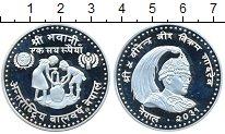 Изображение Монеты Непал 100 рупий 1974 Серебро