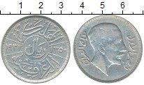Изображение Монеты Ирак 1 риал 1932 Серебро