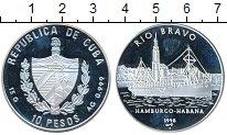 Изображение Монеты Куба 10 песо 1998 Серебро  Корабль Рио Браво