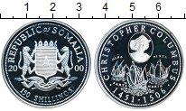 Изображение Монеты Сомали 150 шиллингов 2000 Серебро