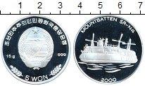 Изображение Монеты Северная Корея 5 вон 2000 Серебро