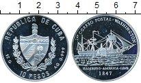 Изображение Монеты Северная Америка Куба 10 песо 1997 Серебро
