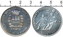 Изображение Монеты Куба 5 песо 1988 Серебро