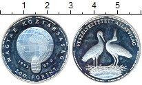 Изображение Монеты Европа Венгрия 200 форинтов 1992 Серебро