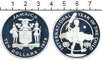 Изображение Монеты Северная Америка Ямайка 10 долларов 1979 Серебро