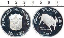 Изображение Монеты Азия Филиппины 200 писо 1987 Серебро