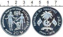 Изображение Монеты Мальдивы 20 руфий 1979 Серебро
