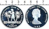 Изображение Монеты Теркc и Кайкос 10 крон 1982 Серебро  Международный год ре