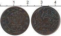 Изображение Монеты Йемен 1/80 реала 1322 Медь
