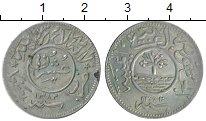 Изображение Монеты Азия Йемен 1/80 реала 1382 Серебро