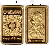 Изображение Монеты Беларусь 50 рублей 2012 Золото Proof-