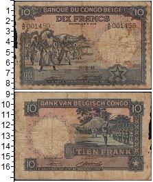 Изображение Банкноты Бельгийское Конго 10 франков 1949  VF