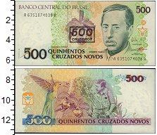Изображение Банкноты Южная Америка Бразилия 500 крузадос 0  UNC-