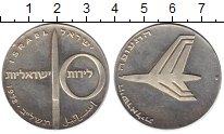Изображение Монеты Азия Израиль 10 лир 1972 Серебро UNC