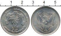 Изображение Монеты Судан 20 кирш 1985 Медно-никель