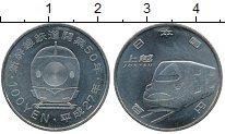 Изображение Монеты Азия Япония 100 йен 2015 Медно-никель
