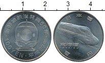 Изображение Монеты Япония 100 йен 2015 Медно-никель