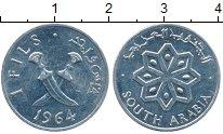 Изображение Монеты Южная Аравия 1 филс 1964 Алюминий