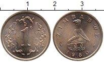 Изображение Монеты Зимбабве 1 цент 1980 Бронза