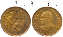 Изображение Монеты Африка ЮАР 1 цент 1979 Бронза