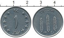 Изображение Монеты Азия Афганистан 1 афгани 1961 Медно-никель