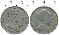 Изображение Монеты Африка Ливия 2 пиастра 1952 Медно-никель