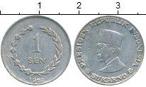 Изображение Монеты Азия Индонезия 1 сен 1962 Алюминий