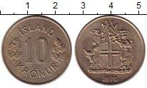Изображение Монеты Исландия 10 крон 1976 Медно-никель