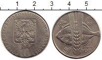 Изображение Монеты Польша 10 злотых 1971 Медно-никель