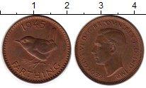 Изображение Монеты Великобритания 1 фартинг 1945 Бронза
