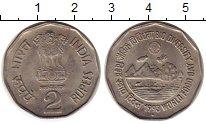 Изображение Монеты Индия 2 рупии 1993 Медно-никель