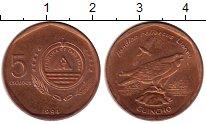 Изображение Монеты Кабо-Верде 5 эскудо 1994 Бронза