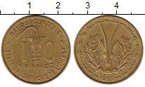 Изображение Монеты Западная Африка 10 франков 1969 Латунь  Золотая гиря народа