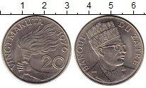 Изображение Монеты Конго Заир 20 макута 1976 Медно-никель