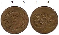 Изображение Монеты Йемен 10 филс 1974 Латунь