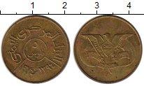 Изображение Монеты Азия Йемен 5 филс 1974 Латунь