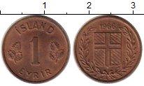 Изображение Монеты Исландия 1 ариари 1966 Бронза