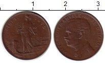 Изображение Монеты Италия 1 сентесимо 1915 Медь
