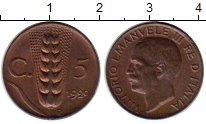 Изображение Монеты Италия 5 сентесим 1929 Бронза  Колос