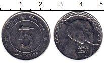 Изображение Монеты Алжир 5 динар 2011 Сталь