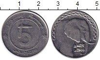Изображение Монеты Алжир 5 динар 2006 Сталь