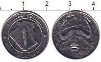 Изображение Монеты Алжир 1 динар 2004 Сталь
