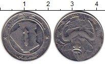 Изображение Монеты Алжир 1 динар 2002 Сталь