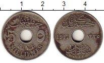 Изображение Монеты Египет 5 миллим 1917 Медно-никель