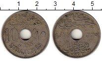Изображение Монеты Африка Египет 10 миллим 1917 Медно-никель