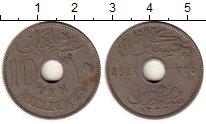 Изображение Монеты Египет 10 миллим 1917 Медно-никель
