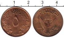 Изображение Монеты Судан 5 миллим 1972 Бронза
