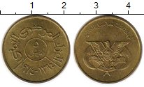 Изображение Монеты Йемен 5 филс 1974 Латунь